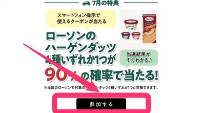 三井ダイレクト損保第三水曜日06