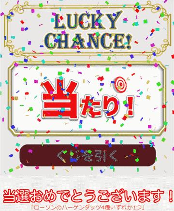 三井ダイレクト損保第三水曜日07